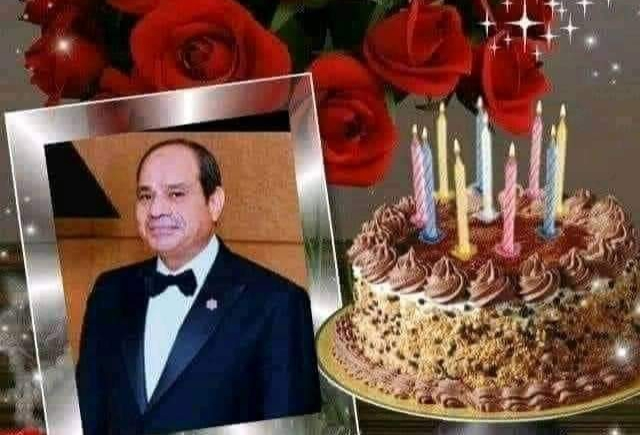 -أمراء وأميرات النادي الملكي الدبلوماسي الأوروبي الدولي للأمم المتحدة يهنئون الرئيس السيسي بعيد ميلاده