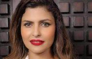شيماء الكومي: لا للعنف ضد المرأه