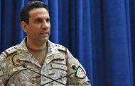 تورط ميليشيات الحوثي في اعتداء جدة الإرهابي