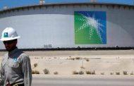 منشآت شركة أرامكو النفطية السعوديةهجوم الحوثيين لم يؤثر على عملاء الشركة