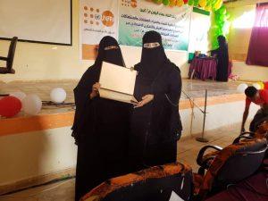 شبكة إعلام المرأة العربية تشيد بالجهود العظيمة ونجاحات إتحاد نساء اليمن ابين