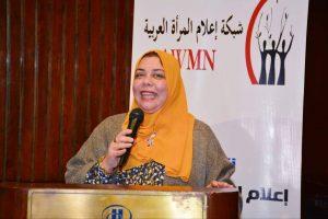 تشكيل لجنة جديدة برئاسة د. رشا الشربينى للإشراف على فعاليات شبكة إعلام المرأة العربية