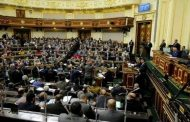 البرلمان يواجه قضايا مهمة جديد وتحديات للنواب