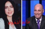 انضمام الإعلامية المتألقة ندى حجازى لمجلة عالم النجوم