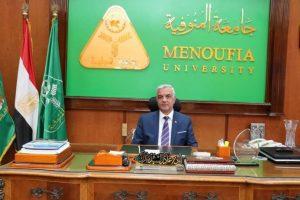 الموافقة على إنشاء جامعة المنوفية الأهلية