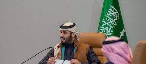 السعودية. مجلس الشؤون الاقتصادية والتنمية وافق على اعتماد استراتيجية صندوق الاستثمارات العامة للأعوام الخمسة القادمة.