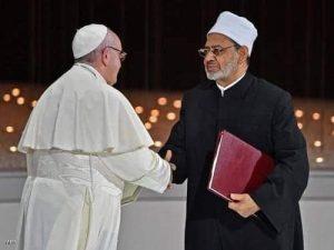 الإمارات اطلقت مهرجان الأخوة الإنسانية السنوي في إطار التعاون مع اللجنة العليا للأخوة الإنسانية