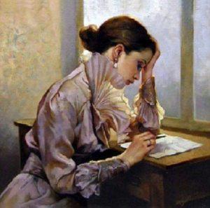أنا رجل برا ورجل جوه:بقلم الشاعرة زينب شبل