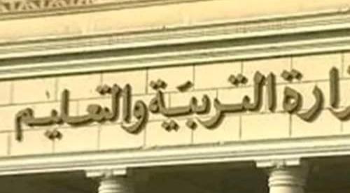 كيف يثبت الطالب سقوط السيستم أثناء أدائه للامتحان