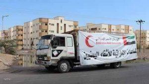 دولة الإمارات تقوم بمراجعة مستمرة للوضع الإنساني في اليمن