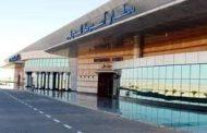 أسيوط ثامن مطار في مصر ينال شهادة السفر الصحي الآمن