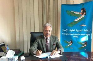 غدا : رئيس المنظمة المصرية لحقوق الإنسان يشارك بورقة عمل فى إحتفالية كتاب حماية الشعوب فى زمن الحروب