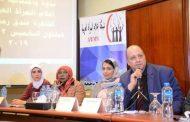 رئيس شبكة إعلام المرأة العربية يصدر قرارا بفتح باب الترشح لثلاث مقاعد بالهيئة العليا للشبكة
