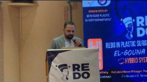 سامى يناقش عوامل نجاح زراعة الشعر في مؤتمر جامعة بنى سويف للتجميل