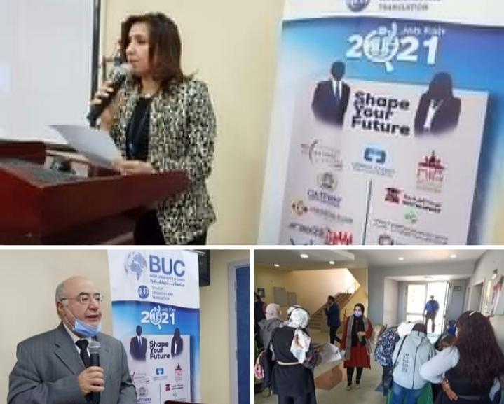 جامعة بدر تنظم ملتقى التوظيف للطلاب والخريجين مع كبرى الشركات المصرية والدولية.. الصور