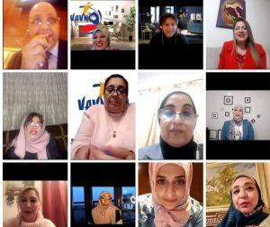 بمشاركة قيادات نسائية من العالم العربى وأوروبا : تفاصيل ندوة