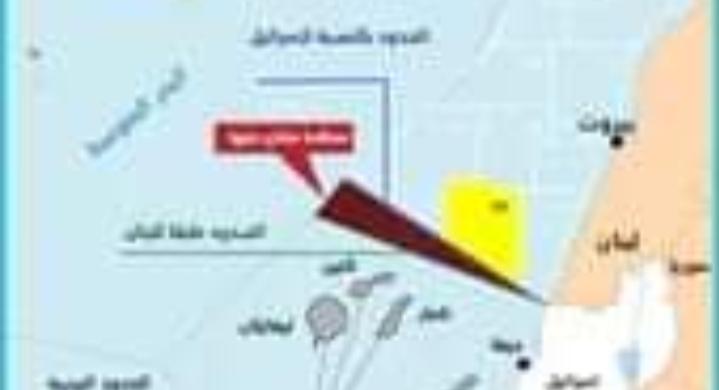 من أجل الحصول على الطاقة تتفاوض لبنان مع إسرائيل على ترسيم الحدود