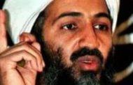 بن لادن: بعد مرور 10 سنوات على مقتله، ماذا تبقى من إرثه؟.
