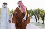 استقبال ضيوف المملكة مع لون صحاري المملكة