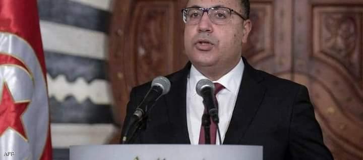 المشيشي حذر من الاستثمار السياسي بالأزمات التي تشهدها تونس