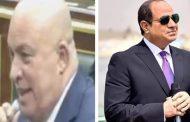 النائب خالد طايع يهنئ الرئيس السيسي بمناسبة ذكرى ثورة يوليو المجيدة