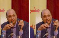 الثلاثاء بعد القادم ٱخر موعد للمشاركة فى كتاب نجاحات نسائية عربية فى زمن كورونا