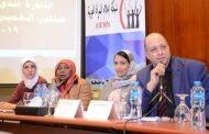 مد موعد المشاركة فى كتاب نجاحات نسائية عربية فى زمن كورونا إلى نهاية يوليو