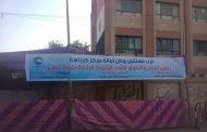 مستقبل وطن مركز كرداسه يقوم بعمل تندات امام مدارس الثانويهً العامه