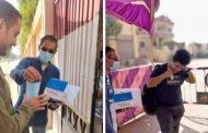 مستقبل وطن مركز كرداسه يقوم بتوزيع كمامات امام مدارس الثانويهً العامه