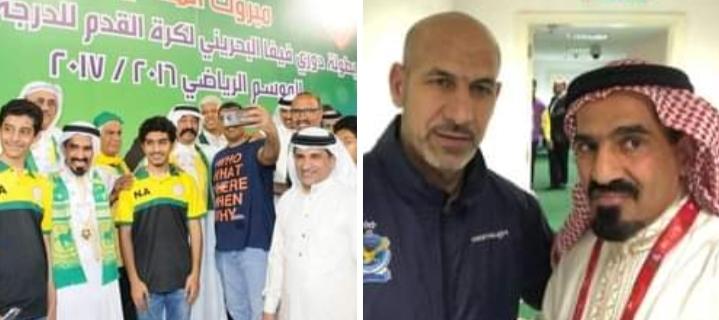 عبد الله منصور رئيس نادى المالكية السابق :اتابع الدورى البحرينى والبطولة الٱسيوية بشكل مستمر
