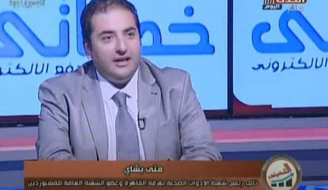 شعبة المستوردين: «صنع في مصر» ستنتشر بقوة.. و«حياة كريمة» أنعشت سوق الأدوات الصحية