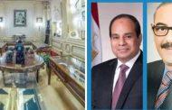 أين تذهب الهدايا التى يتلقاها السيد الرئيس عبد الفتاح السيسى .