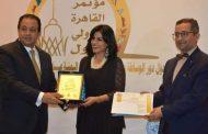 """تكريم النائبة هند رشاد خلال مؤتمر القاهرة الدولي الأول حول """" الوساطة والتحكيم"""