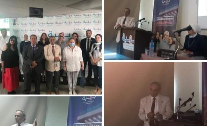 --تفاصيل الإجتماع التحضيري الثانى لتفعيل مبادرة الدكتور صديق عفيفي للإكتشاف المبكر لسرطان الثدي