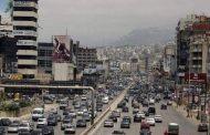 لبنان.. تسلم حصته من الأموال التي سيوزعها صندوق النقد الدولي