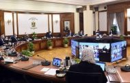 اجتماع مجلس الوزراء رقم 160