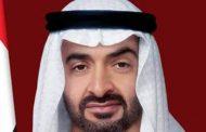 الشيخ محمد بن زايد في زيارة رسمية إلى بريطانيا لبحث القضايا المشتركة