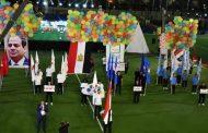 وزير الشباب والرياضة إفتتح بطولة الجمهورية للشركات في نسختها الــ 54