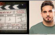 يزيد فروجة ينضم لفريق عمل فيلم الفيلم «خرجوا ولم يعودوا»