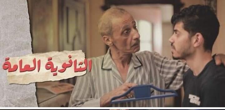 إسلام طه: التمثيل مع أسامة عبدالله بفيلمي «التنسيق» و«الثانوية العامة» إضافة لي