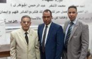 عسر حشمت أمينا عاما للحزب العربي الديمقراطي الناصري بقنا