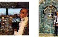 طيار محمد القناوي أصغر وأقوى شخصية مؤثره في صعيد مصر