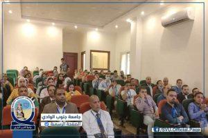 ختام فعاليات الدورة الاستراتيجية والامن القومى باكاديمية ناصر العسكرية.
