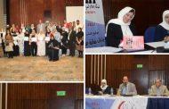 بالصور تفاصيل ندوة وحفل توقيع كتاب نجاحات نسائية عربية فى زمن كورونا