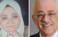 رسالة الى الدكتور طارق شوقى